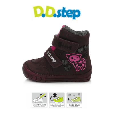 D.D.Step lila Vízlepergető,magas szárú két tépőzáras,téli bélelt  kislány bokacipő cica mintával