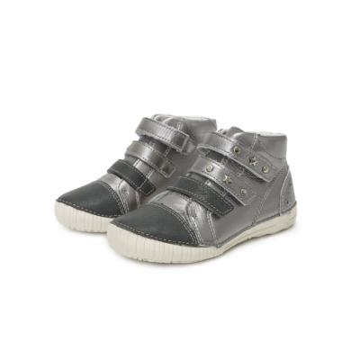 D.D.step ezüst két tépőzáras magas szárú lány cipő