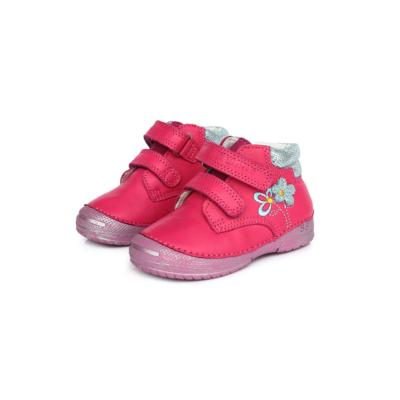 D.D.step rózsaszín ezüst két tépőzáras lány cipő kis virágokkal