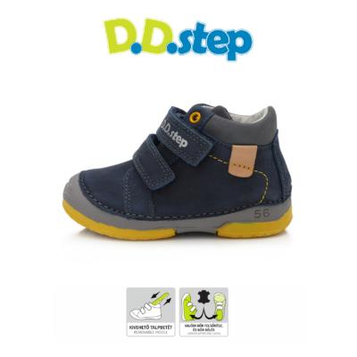 D.D.step kéokkersérga két tépőzáras fiú cipő első lépésnek is alkalmas