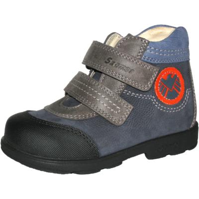 Szamos szupinált magas szárú sötétkék fiú cipő