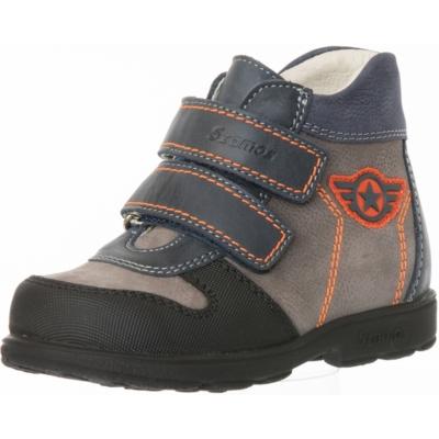 Szamos szupinált szürke-narancssárga fiú magas szárú cipő